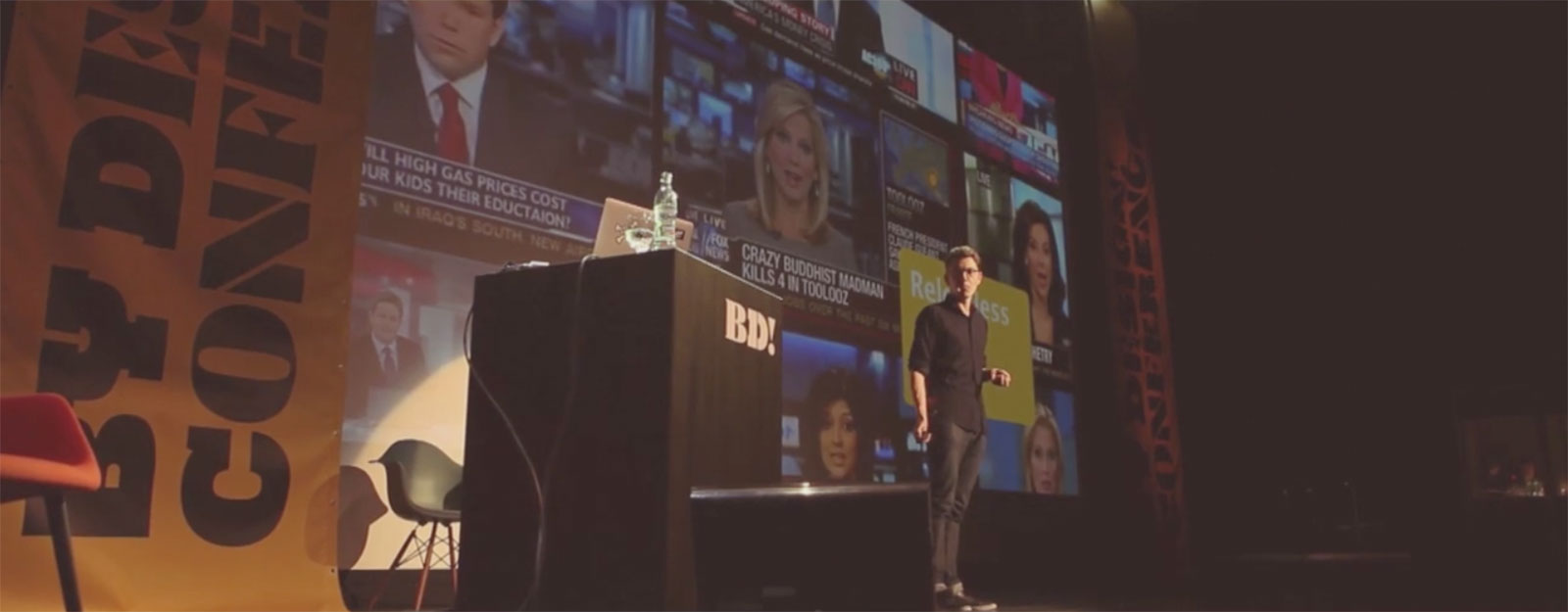 Watch the By Design 2014 video